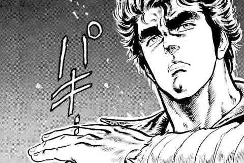6.サザンクロスへ!!の巻