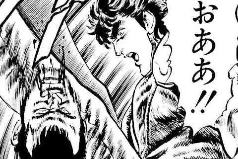 22.狂犬ども死すべし!の巻