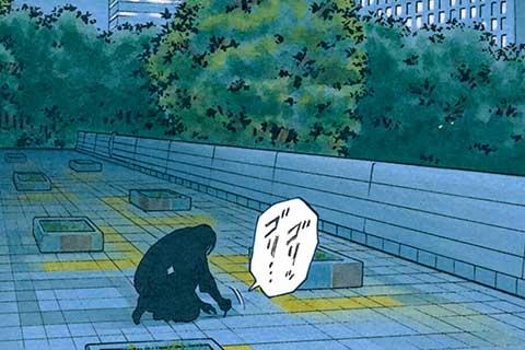 14.緊迫する新宿