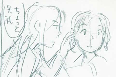 7.ヒジヤマさんの耳②