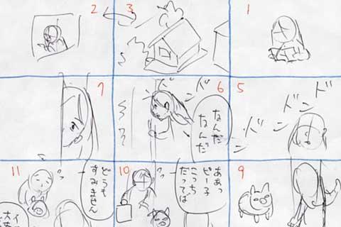 16.ヒジヤマさんふたり暮らし①
