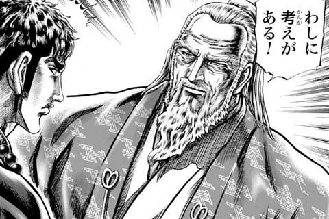 127.内戦終結(3)