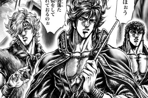 60.キャプテン・ジョゼ(2)