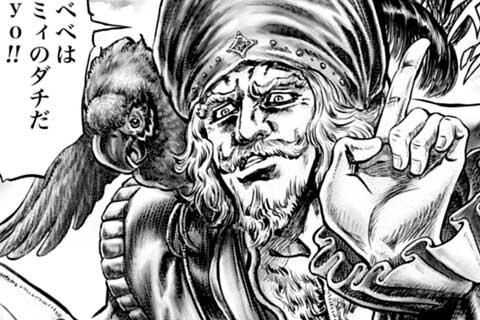 62.海賊VS海賊(1)