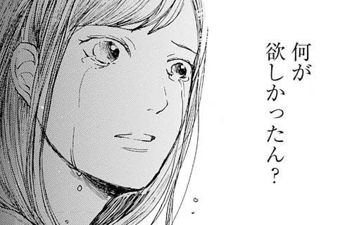 31.絶えない火(1)