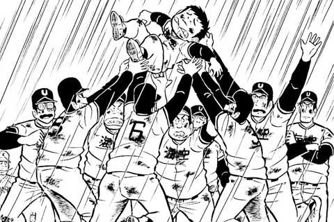 47.風雲!関東大会の巻