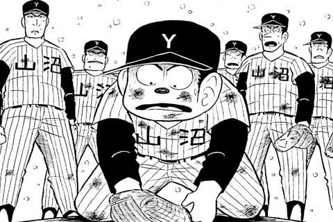 104.山田という男の巻
