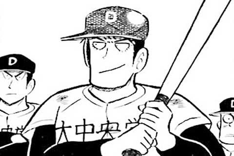 158.燃える男・山崎の巻
