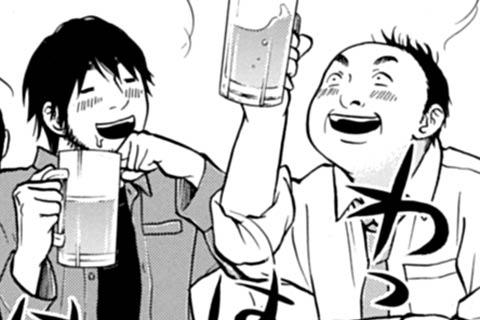 19.ふたり酒(のんちゃん編)