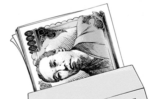 21.一万円の使い道(のんちゃん編)