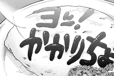 40.引越し(のんちゃん編)