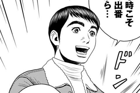 17.いざ!シークレットポイントへ!!(1)