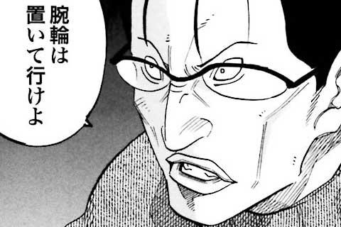 14.情報入手in品川02