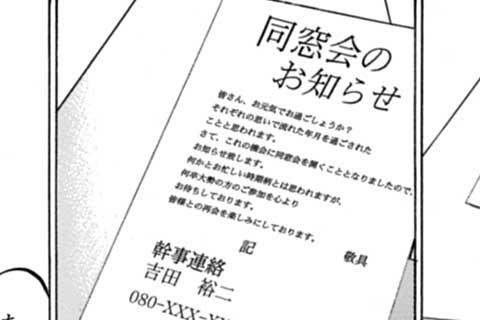 8.人望欲(2)