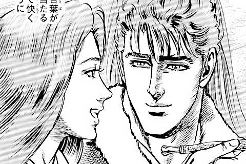 6.男の血潮たぎる!!の巻