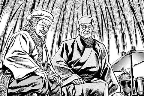 30.竹林の茶会の巻