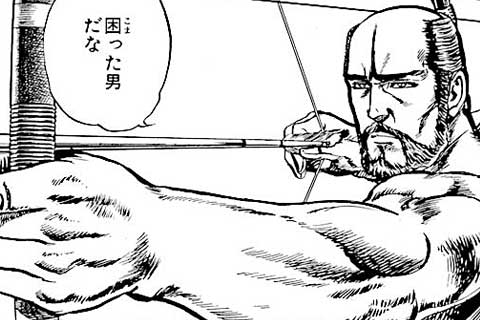 61.魔忍の笑み!!の巻