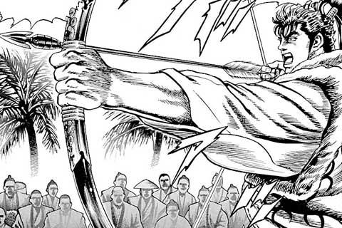 134.巻二十一、怒りの鉄弓の巻