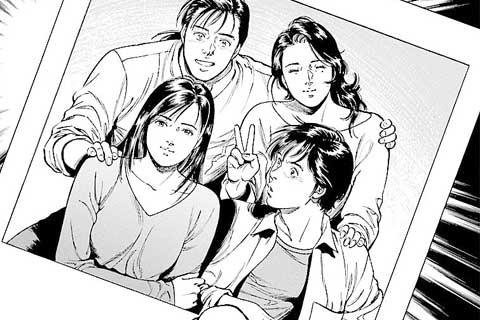 2.「家族」初体験(2)