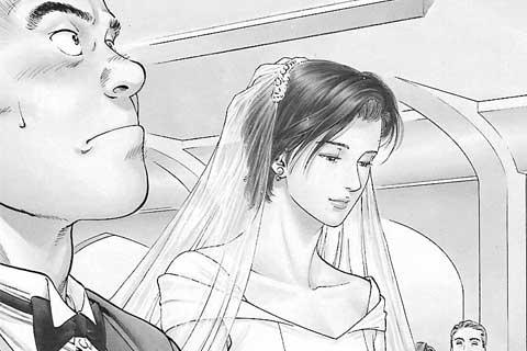 45.結婚式の秘策