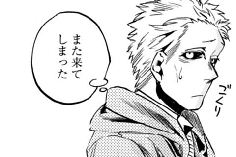 37.天の川奇譚 前編(2)