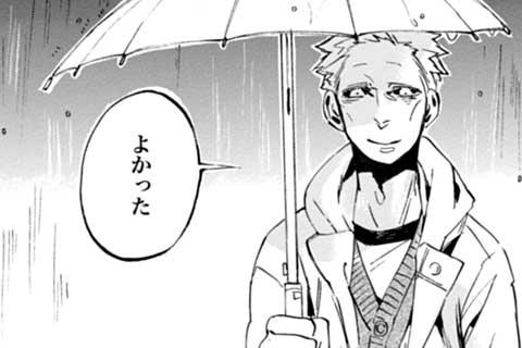39.天の川奇譚 後編(2)