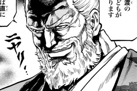 11.上杉の義魂(1)