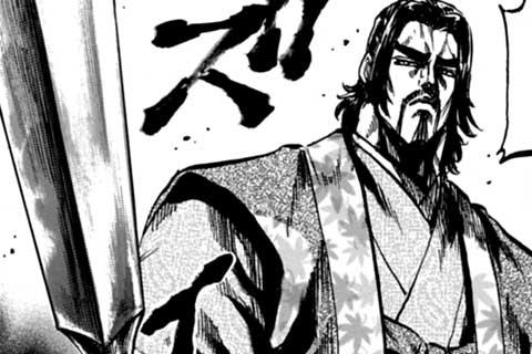 26.いくさ人と兵法家(2)