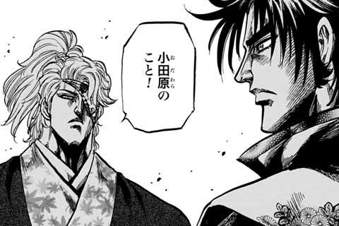 28.仁の心(2)