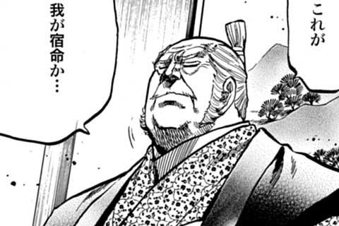 """29.大谷吉継の""""仁""""(1)"""