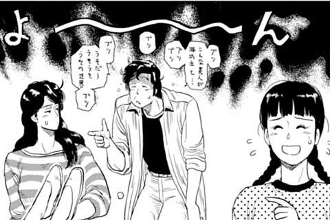 7.もっこりドッキリ大作戦!!(1)