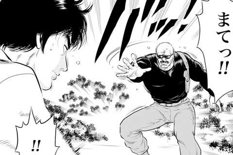 16.運命を変える闘い(2)
