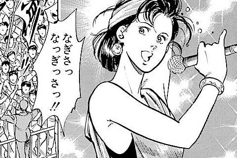 52.謎のミニスカート!の巻