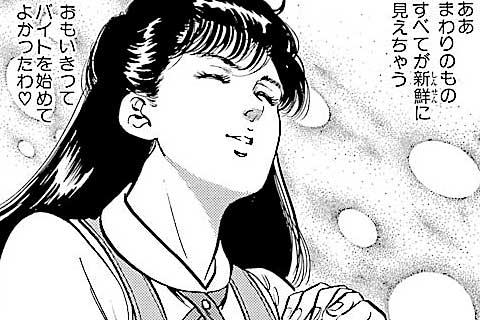 68.天使のほほえみの巻