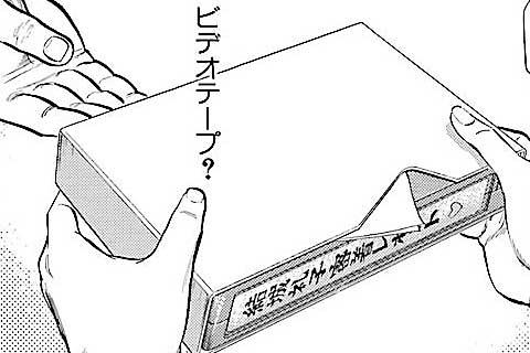 104.ニュース速報・礼子の場合の巻