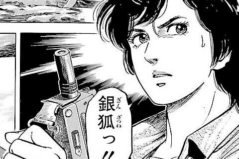 121.がんばれ!香ちゃん!!の巻