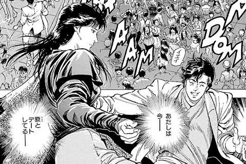 249.都会のシンデレラ!!の巻(後編)