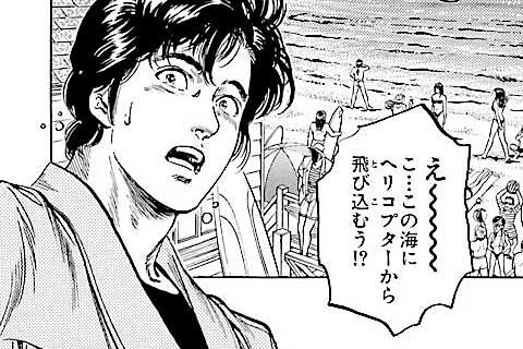 275.渚のプリンセス!!の巻