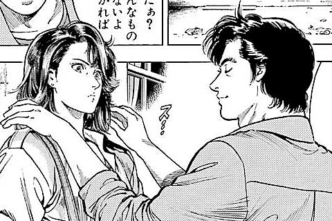 281.密室の恐怖!!の巻