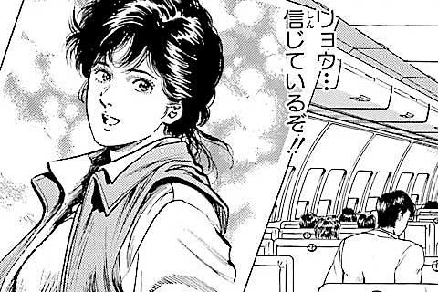 305.悲しき旅立ち!!の巻