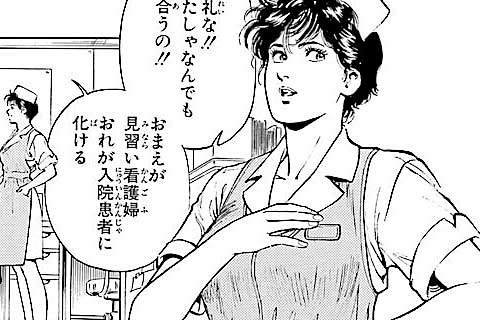 321.本筋から外れた攻防戦!!の巻