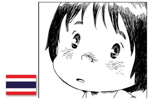 空へ (第1回グランプリ・タイ) テーマ「ラブレター」
