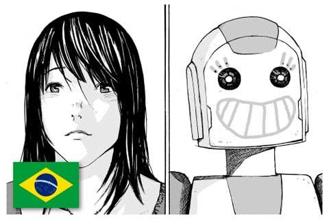 父の贈り物 (第2回グランプリ・ブラジル) テーマ「最高の笑顔」