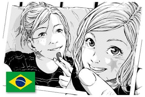 ホームシック・エイリアン (第3回グランプリ・ブラジル) テーマ「お母さん」