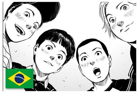 禁じられたビデオテープ (第6回準グランプリ・ブラジル) テーマ「少年時代」