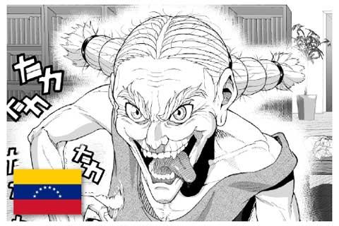 おふざけしちゃうぞ (第6回優秀賞・ベネズエラ) テーマ「少年時代」