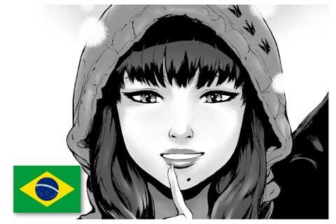 プレイ (第4回準グランプリ・ブラジル) テーマ「素敵なおくりもの」