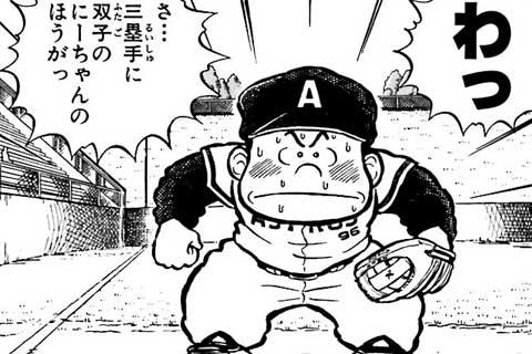 5.憧れと現実・波瀾の入団初日!