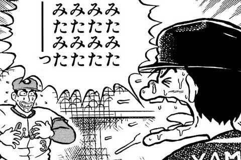 37.西武戦⑦・清原に負けるな!