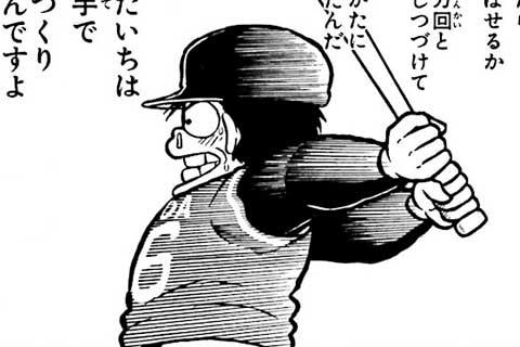 42.スワローズ戦②・大爆発打法の秘密
